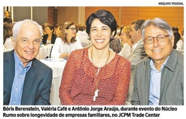Evento do Núcleo RUMO (Diário de Pernambuco | João Alberto)