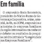 Em Família (Folha de Pernambuco | Persona)
