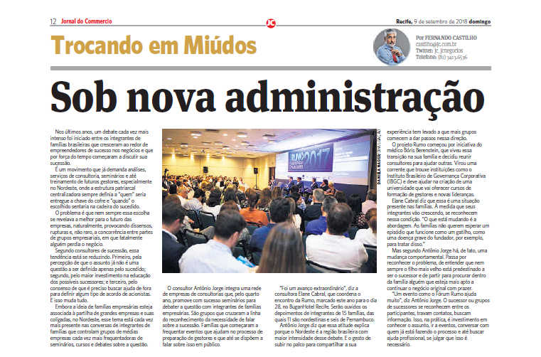 Sob nova administração (JC | Economia)